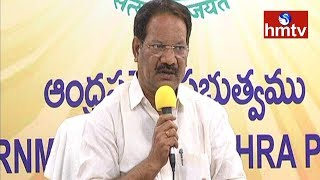 Nakka Anand Babu Comments on Governor ESL Narasimhan  | hmtv