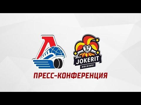 «Локомотив» - «Йокерит»: пресс-конференция