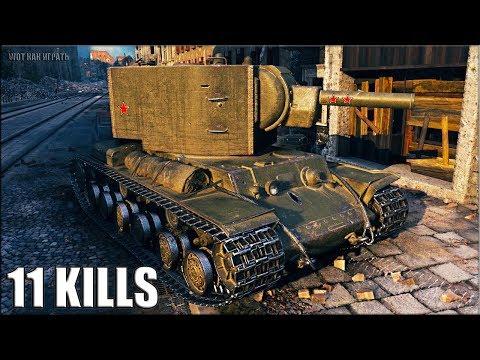 КВ-2 наказал детишек 🌟 11 ФРАГОВ 🌟 World of Tanks танк КВ-2 раздает ваншоты