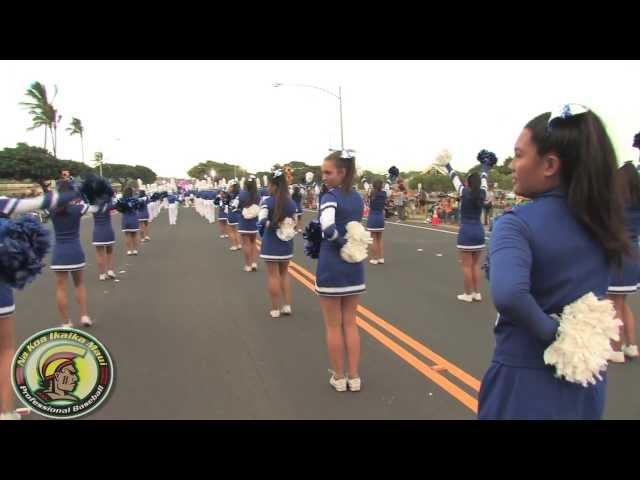 91st Maui County Fair Parade 2013 Highlights Part 2 - Na Koa Ikaika Baseball in the Community