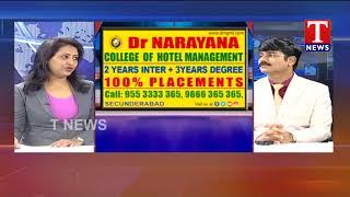Study Guide | Dr Narayana College of Hotel Management  Telugu