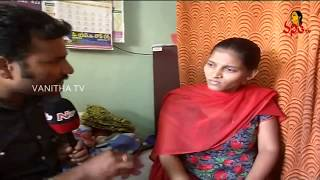 నా భర్త వైఎస్ వివేకానంద రెడ్డి ని చంపలేదు : డ్రైవర్ ప్రసాద్ భార్య | Vanitha News | Vanitha TV