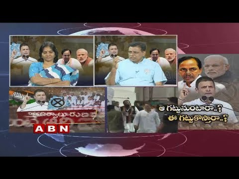 Discussion | Rahul Gandhi Promises To Give Rs 3,000 Allowance To Telangana Unemployed Youth | Part2