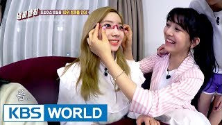 TWICE trying out unique products – Dahyeon got double eyelids? [We Like Zines! / 2017.06.27]