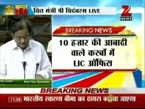 Zee News : Union Budget 2013 Part - 3