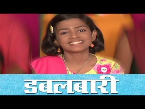 Taru Lagale Bandari | Bhairavi Jadhav | Dabal Bari Bhajan video