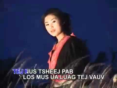 THE BEST OF LAO HMONG SONG ( nco  lub  neej thaum )