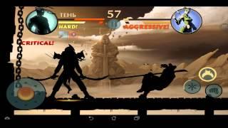 Смотреть прохождения игры бой с тенью 2 последняя битва