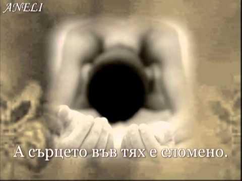 I mŭzhete plachat - И мъжете плачат