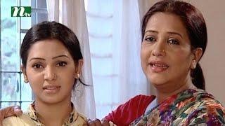 Bangla Natok - Rumali l Prova, Suborna Mustafa, Milon, Nisho l Episode 15 l Drama & Telefilm