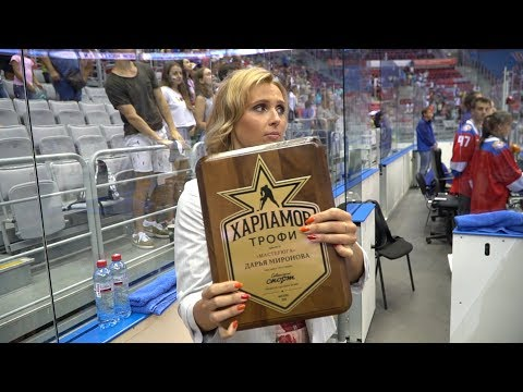 """Это был сюрприз: Дарье Мироновой вручили """"Харламов Трофи"""""""