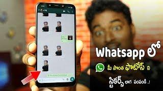 Amazing Whatsapp Trick Send Your Own Face Stickers In Whatsapp 2018 TELUGU