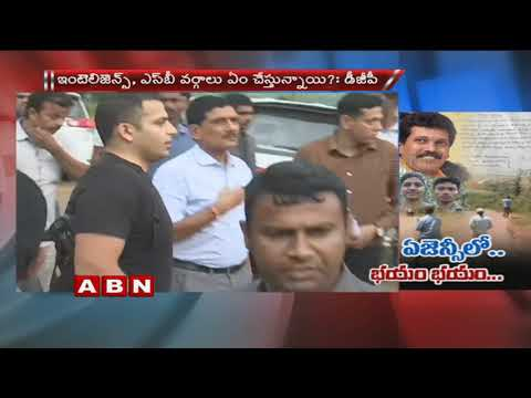 SIT Speeds Up Investigation On Extremists Charge Against Kidari Sarveswara Rao and Soma | ABN Telugu