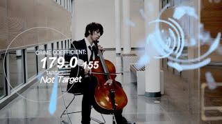 サイコパス サントラをチェロとピアノで弾いてみた:【PSYCHO-PASS OST】<piano+cello>