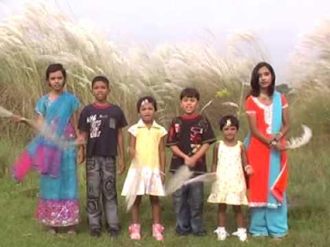 Eid Mubarak - Bangla New Eid Song
