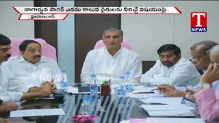 Minister Harish Rao Held Review Meet on Sagar Left Canal Water | Hyderabad  live Telugu