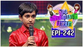 Odi Vilayadu Pappa | Season 5 - #242 | Padma Charan - Dance Show | 01/09/2017 | Kalaignar TV