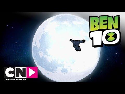 Бен 10 | Эксклюзивное видео из мультфильма 1 | Cartoon Network