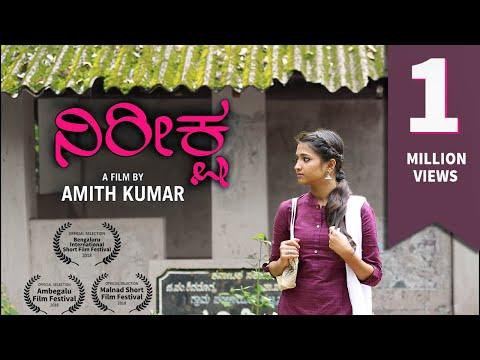 Nireeksha-1994 Short film