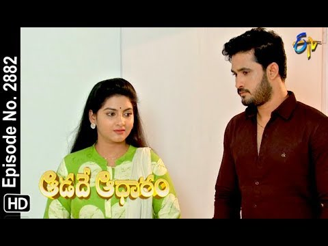 Aadade Aadharam | 10th October 2018 | Full Episode No 2882 | ETV Telugu