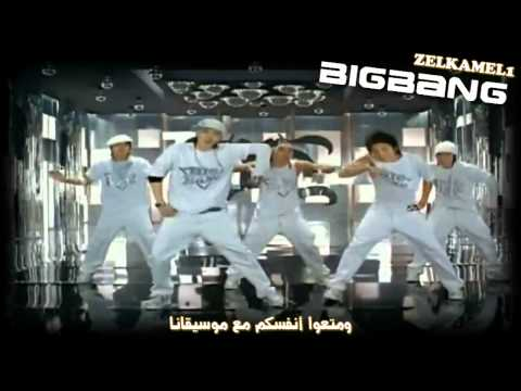 Bigbang - La-la-la [hd] Arabic Sub By Zelkamel1 video