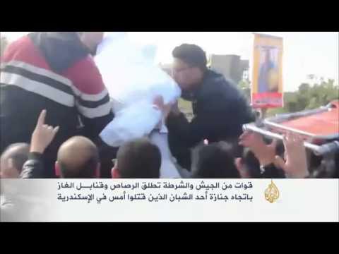 الأمن يهاجم جنازة محمد الشنواني بالإسكندرية thumbnail