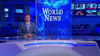 Ada Derana World News | 08th of September 2020