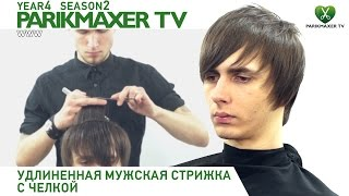 Стрижка паж видео урок парикмахер тв