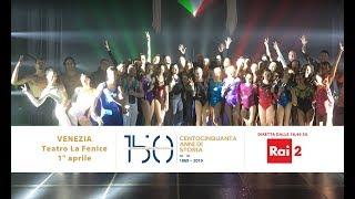 Venezia, 1° aprile 18.40 - Un salto nella storia (150 anni FGI) - Promo Rai2