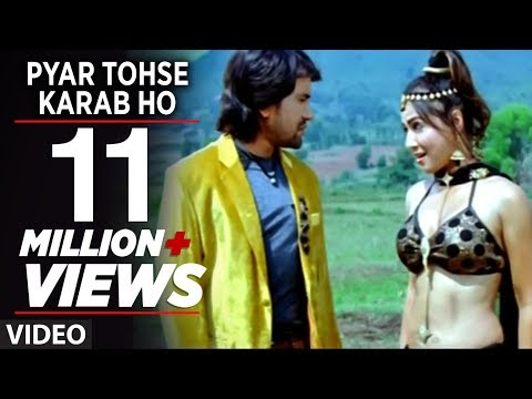 Pyar Tohse Karab Ho (full Bhojpuri Song) - Feat. Hot Pakhi video