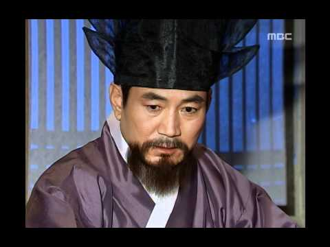Jewel In The Palace, 46회, Ep46 #04 video