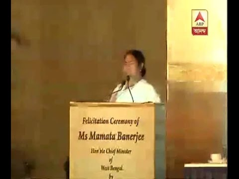 West Bengal has best industry friendly environment , says CM Mamata Banerjee