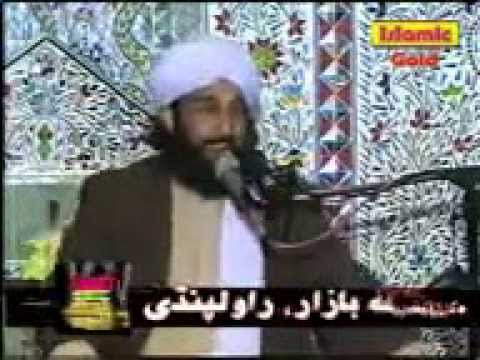 Great Naat By Mufti Haneef Qurashi Nice video