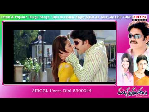 Manmadhudu Songs With Lyrics - Cheliya cheliya Song