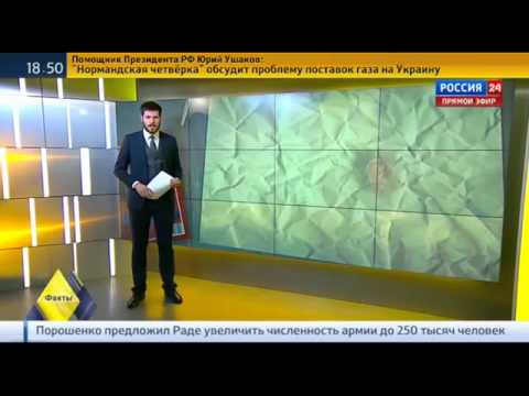 Вова из Одессы - Поссорились песни