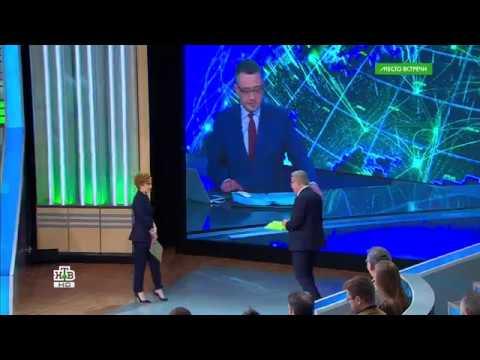 Начало программы Сегодня в 16:00 (НТВ HD, 12.03.2018)