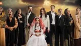 Zahra The Movies Turkish