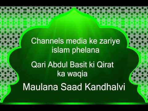 media maulana saad sahab video 3gp