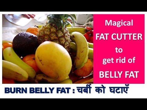 Magical FAT CUTTER Fruit to get rid of BELLY FAT | NO DIET-NO EXERCISE | Mango Benefits