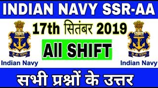 Indian Navy SSR/AA Today Exam Analysis all Shift 17th September | navy today question paper