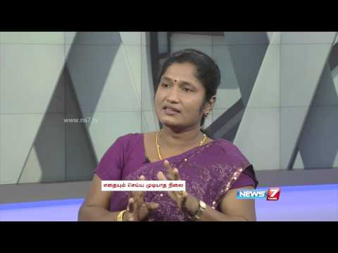 Will The New Government In Sri Lanka Assuage Sentiments Of The Tamil And Muslim Minorities-1 2 video