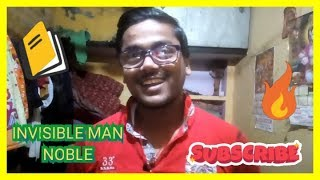🔥🔥ENGLISH CLASS 12TH    THE INVISIBLE MAN NOBLE    LAST MINUTE SUMMARY    FREE BOOK🔥🔥