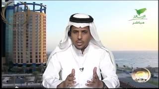 الاعتداء اللفظي (المحامي / عبدالكريم القاضي ) (الحلقة كاملة)