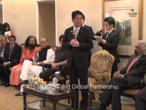 H E SHINZO ABE PM of Japan on his visit to India, hosted by ICF JAN 2014