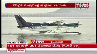 Air Show starts At Punnami Ghat in Vijayawada