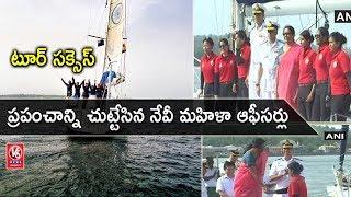 INSV Tarini Arrives After Historic Circumnavigation : Sitharaman Welcomes All-Woman Crew