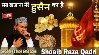 download lagu Abo Dana Mere Husain Ka Hai Sab Khazana Mere gratis