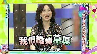 2016.08.23《穿越康熙》他們真的不是馬路三寶?