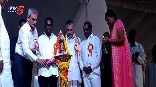 Viswabharathi School Golden Jubilee Celebrations | Krishna District | TV5 News