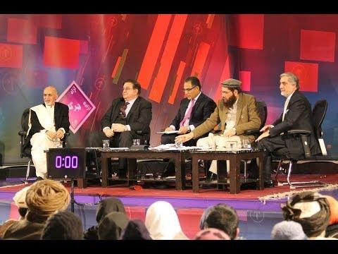 Afghanistan 2014 Presidential Debate I Open Jirga HQ جرگه آزاد  با نامزدان ریاست جمهوری